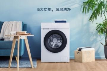 投合客户的实在需求晋级小米推出10KG大容量米家变频滚筒洗衣机