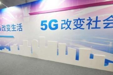 嘉兴海棠电子浅谈5G时代网线和宽带会被彻底淘汰吗?